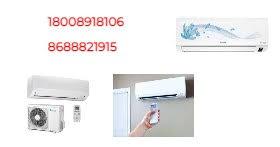 Daikin air conditioner repair Centre in Hyderabad