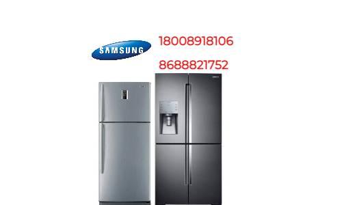 Samsung Refrigerator Repair Service in Mir Alam Mandi