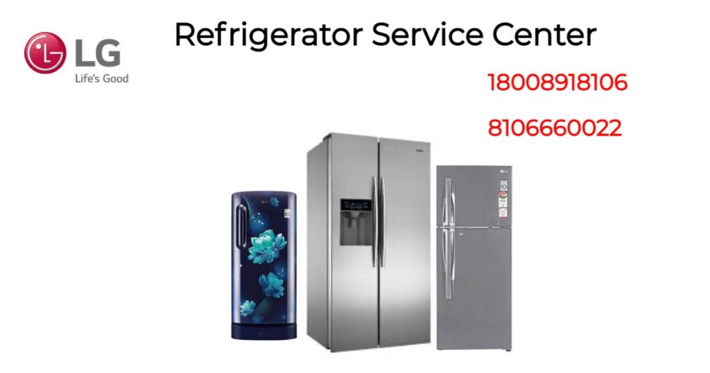 LG Service Centre in Ramanthapur