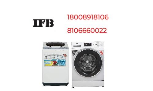 IFB Washing Machine Service Centre in Chandrapur