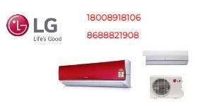 LG air conditioner repair in Ludhiana