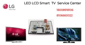 LG TV repair service in Pune