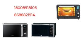Godrej microwave oven repair centre in Hyderabad
