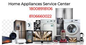 Onida service Centre in Hyderabad