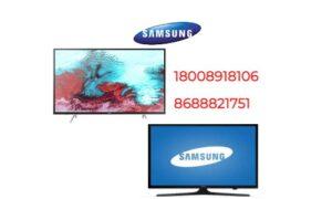 Samsung TV Repair Centre in Charminar