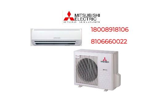 Mitsubishi AC repair service in Ludhiana
